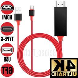 6Ft HDMI USB Type C Cable 4K Phone To HDTV TV AV Adapter For