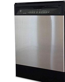 Brushed Stainless Dishwasher Cover: As Seen On TV The Rachae