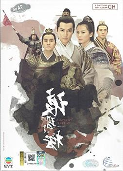 NIRVANA IN FIRE - COMPLETE CHINESE TV SERIES  DVD BOX SETS