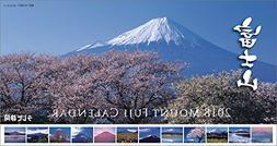 Mt. Fuji  2018 desktop calendar CL-813